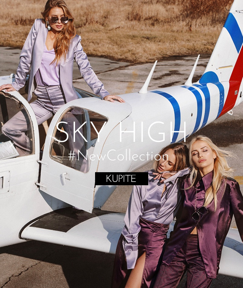 SKY HIGH COLLECTION
